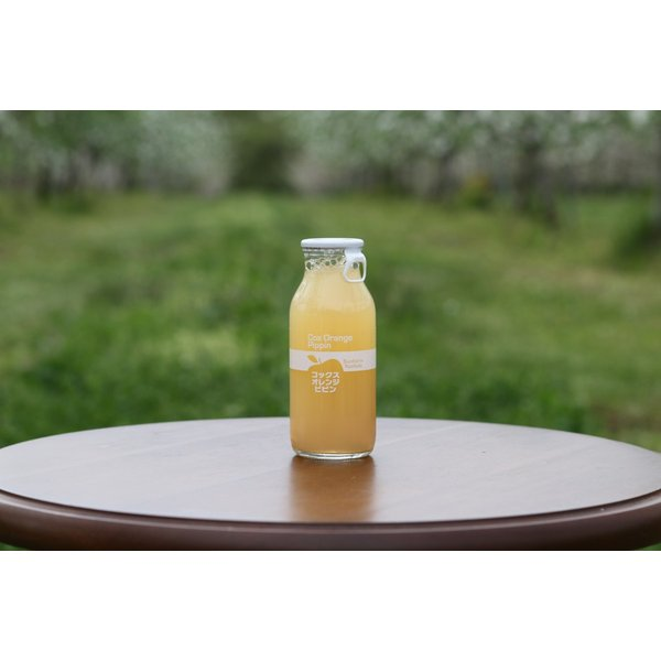 りんごジュース「コックスオレンジピピン」180ml sunfarm