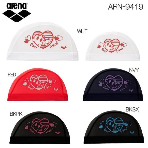 ARENA ARN-9419 メッシュキャ...