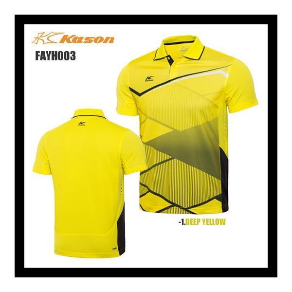 Kason FAYH003 メンズ ゲームシャツ [中国ナショナルジュニアユース使用ブランド] カーソン【取り寄せ/ メール便可】