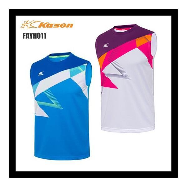 Kason FAYH011 メンズ ノースリーブゲームシャツ [中国ナショナルジュニアユース使用ブランド] カーソン【取り寄せ/ メール便可】
