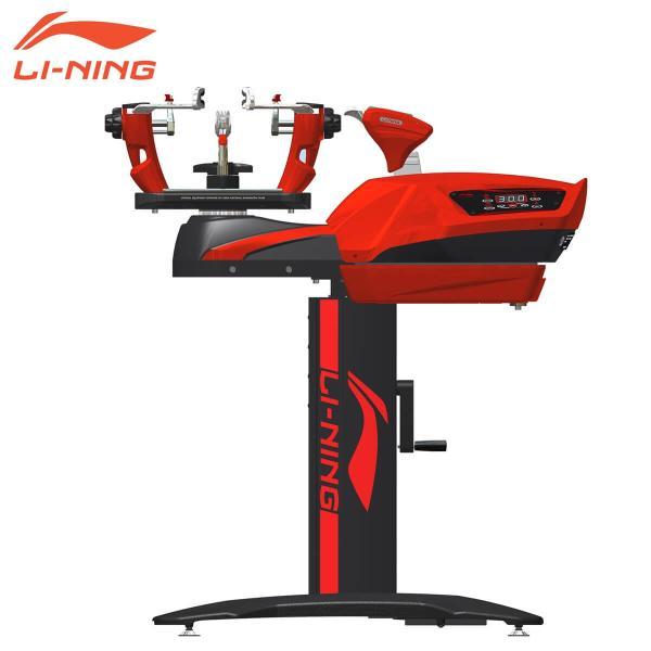 LI-NING E5000 電動ガット張り機(AXJN004) ストリングマシン リーニン【送料無料/代引き不可】