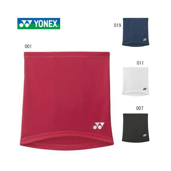 YONEX 46038 ユニネッククーラー テニス・バドミントンウェア(ユニ/メンズ) 2021SS ヨネックス【メール便可/取り寄せ】