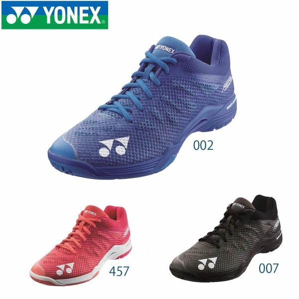 YONEX SHBA3M パワークッション エアラス 3 メン POWER CUSHION AERUS 3 MEN バドミントン シューズ(メンズ・ユニ) ヨネックス 2018FW【バドミントン協会審査合