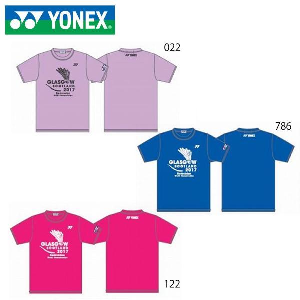 YONEX YOB17298 ドライTシャツ(レディース) バドミントンウェア ヨネックス 【メール便可】