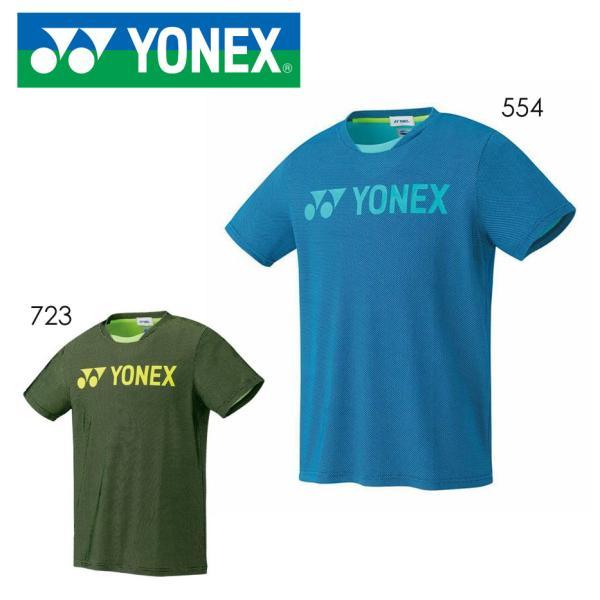【大特価】YONEX 16410 ベリークールTシャツ(フィットスタイル) バドミントン・テニスウェア(メンズ・ユニ) ヨネックス【メール便可】