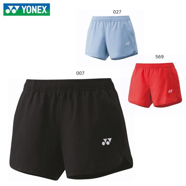 【大特価】YONEX 25030 ウィメンズショートパンツ バドミントン・テニスウェア(レディース) ヨネックス【メール便可/日本バドミントン協会審査合格品】