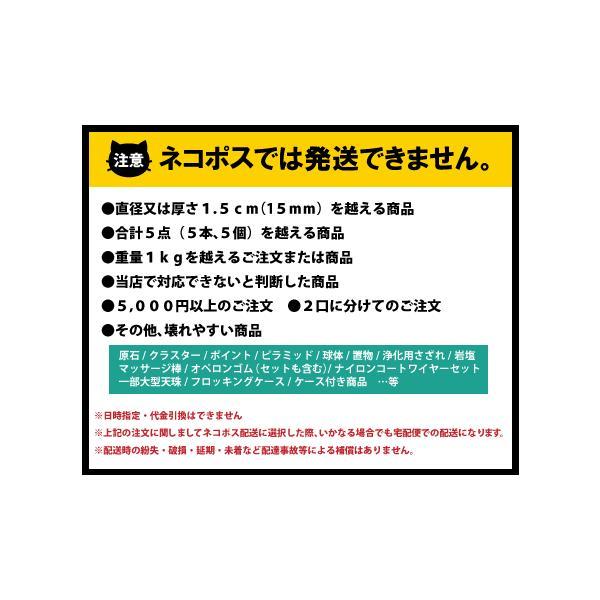 ブレスレット 黒翡翠品質AAAΦ13.6±0.2mm 鑑定書付き|sunflower-shop|04
