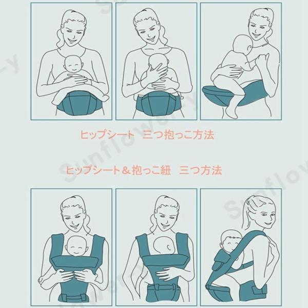 抱っこひも 赤ちゃん ベビー抱っこ紐 ベビーキャリー ヒップシート付き 出産祝い 新生児 調整可 sunflower-y 14