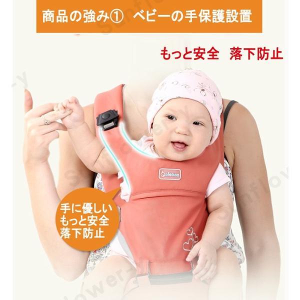 抱っこひも 赤ちゃん ベビー抱っこ紐 ベビーキャリー ヒップシート付き 出産祝い 新生児 調整可 sunflower-y 03