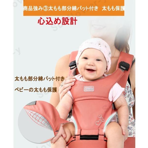 抱っこひも 赤ちゃん ベビー抱っこ紐 ベビーキャリー ヒップシート付き 出産祝い 新生児 調整可 sunflower-y 04