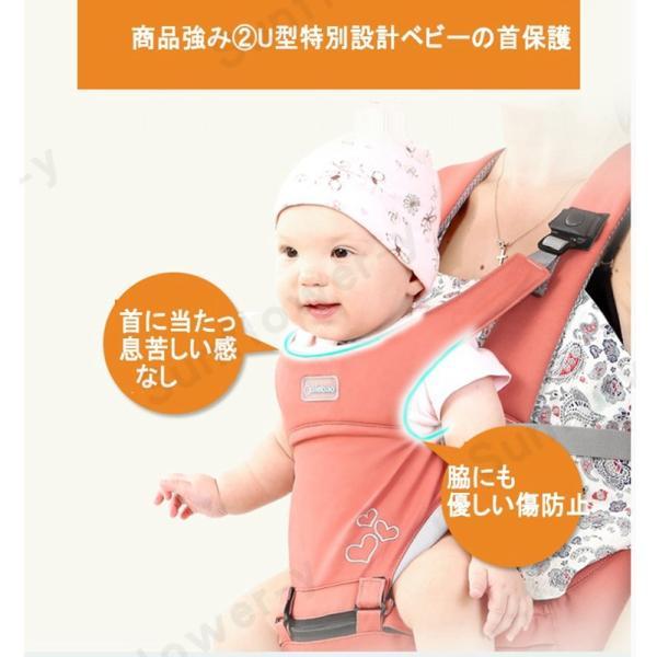 抱っこひも 赤ちゃん ベビー抱っこ紐 ベビーキャリー ヒップシート付き 出産祝い 新生児 調整可 sunflower-y 05