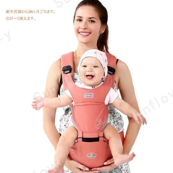 抱っこひも 赤ちゃん ベビー抱っこ紐 ベビーキャリー ヒップシート付き 出産祝い 新生児 調整可 sunflower-y 06