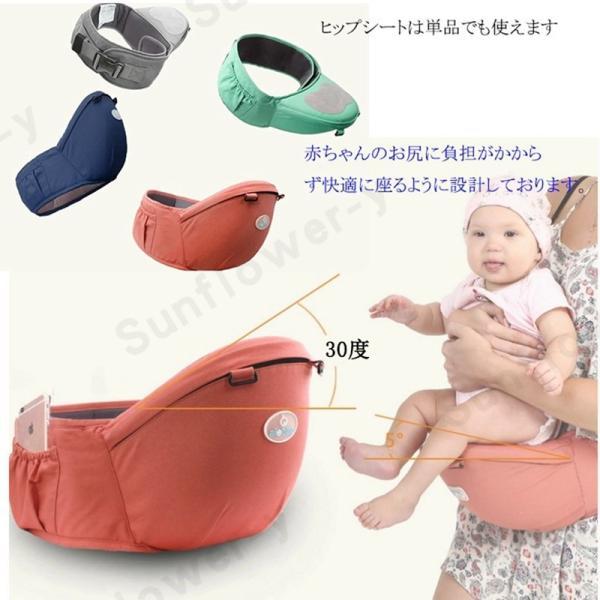 抱っこひも 赤ちゃん ベビー抱っこ紐 ベビーキャリー ヒップシート付き 出産祝い 新生児 調整可 sunflower-y 07