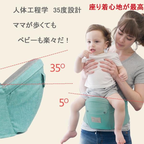 抱っこ紐 赤ちゃん ベビー抱っこひも ベビーキャリー ヒップシート付き 出産祝い 新生児 調整可夏|sunflower-y|05