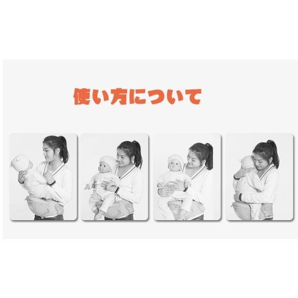 ヒップシート 本体 抱っこひも 抱っこ紐 赤ちゃん スリング ベビースリング 新生児 授乳ケープ ベビーキャリー コンパクト 夏 出産祝い  ベビー  軽量|sunflower-y|14
