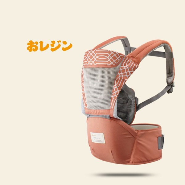 抱っこ紐 夏 抱っこひも ベビー抱っこ紐 スリング 赤ちゃん抱っこ紐 ップシート付き 出産祝い 新生児 調整可 O脚の形成に防止|sunflower-y|12