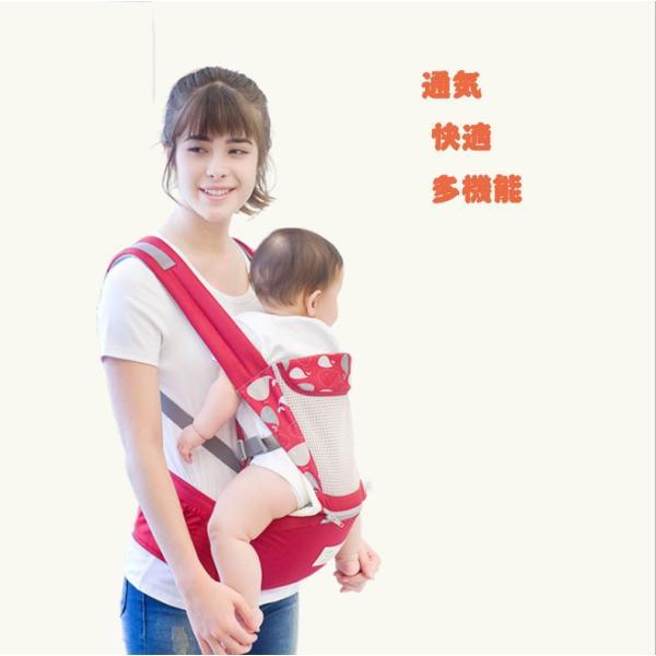 抱っこ紐 夏 抱っこひも ベビー抱っこ紐 スリング 赤ちゃん抱っこ紐 ップシート付き 出産祝い 新生児 調整可 O脚の形成に防止|sunflower-y|03