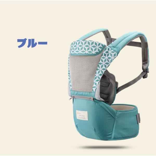 抱っこ紐 夏 抱っこひも ベビー抱っこ紐 スリング 赤ちゃん抱っこ紐 ップシート付き 出産祝い 新生児 調整可 O脚の形成に防止|sunflower-y|10