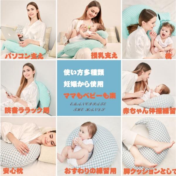 授乳クッション 授乳 授乳枕 クッション  抱き枕 安眠 快眠 お座りクッション 洗える 妊婦さんのための抱き枕 妊娠中 sunflower-y 02