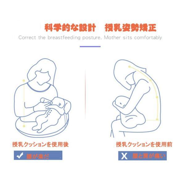 授乳クッション 授乳 授乳枕 クッション  抱き枕 安眠 快眠 お座りクッション 洗える 妊婦さんのための抱き枕 妊娠中 sunflower-y 05
