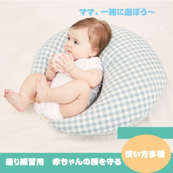 授乳クッション 授乳 授乳枕 クッション  抱き枕 安眠 快眠 お座りクッション 洗える 妊婦さんのための抱き枕 妊娠中 sunflower-y 06