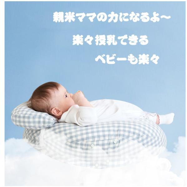 授乳クッション 授乳 授乳枕 クッション  抱き枕 安眠 快眠 お座りクッション 洗える 妊婦さんのための抱き枕 妊娠中 sunflower-y 08