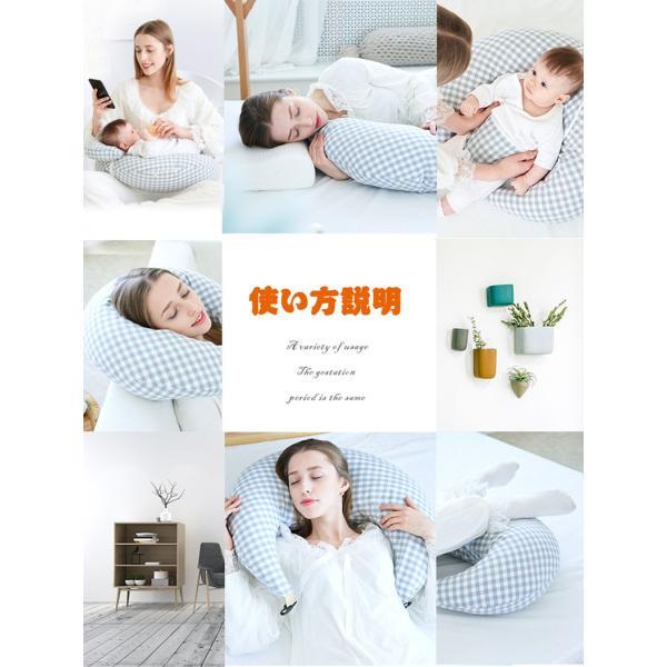 授乳クッション 授乳 授乳枕 クッション  抱き枕 安眠 快眠 お座りクッション 洗える 妊婦さんのための抱き枕 妊娠中 sunflower-y 09