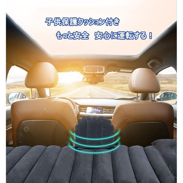 車載エアーベッド 車中泊ベッド 車載エアーマット エアベッド エアーマット 後部座席用 車中仮眠グッズ 四点単体セット式 エアーマット キャンプ sunflower-y 04