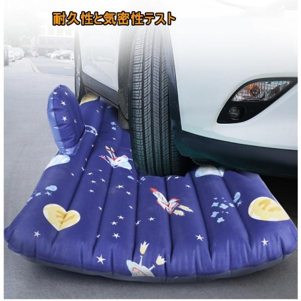車載エアーベッド 車中泊ベッド 車載エアーマット エアベッド エアーマット 後部座席用 車中仮眠グッズ 四点単体セット式 エアーマット キャンプ sunflower-y 05