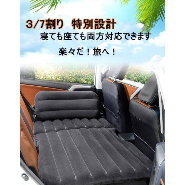 carmat1901車載エアーベッド 車中泊ベッド 車載エアーマット エアベッド エアーマット 後部座席用 車中仮眠グッズ 四点単体セット式 エアーマット キャンプ|sunflower-y|10