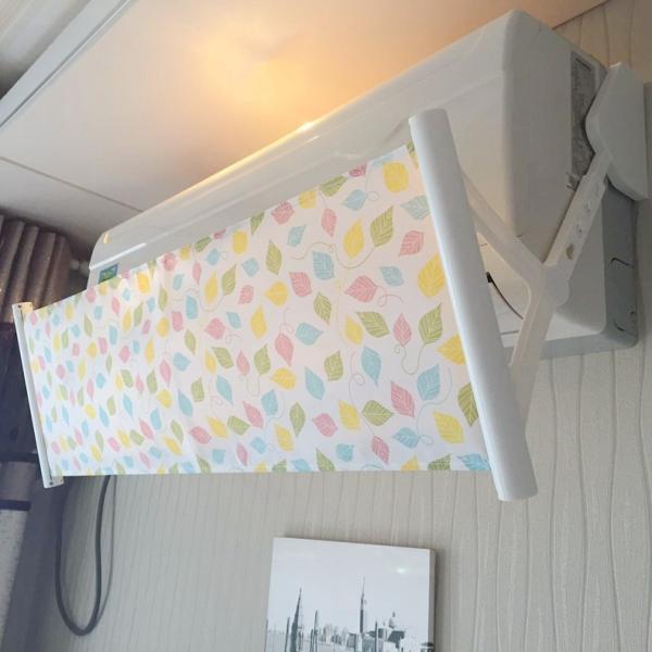 エアコンカバー 室内機 エアコン風よけ 伸縮 風向き調節カバー ぶら下げる式 壁に穴あけ不要 多機種対応  sunflower-y