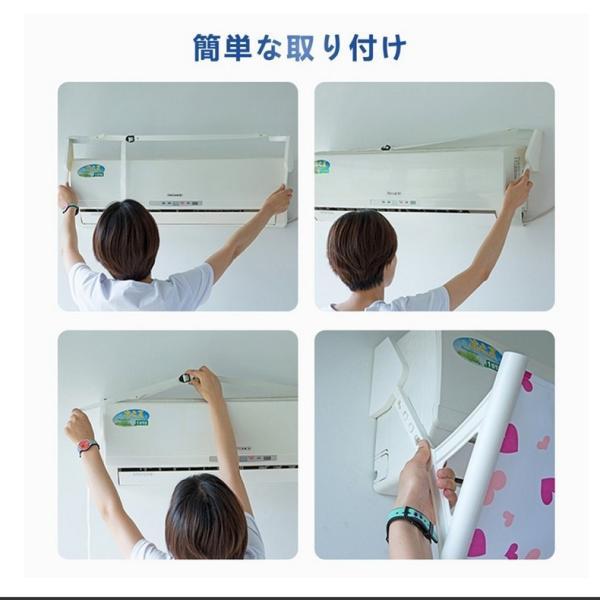 エアコンカバー 室内機 エアコン風よけ 伸縮 風向き調節カバー ぶら下げる式 壁に穴あけ不要 多機種対応  sunflower-y 06