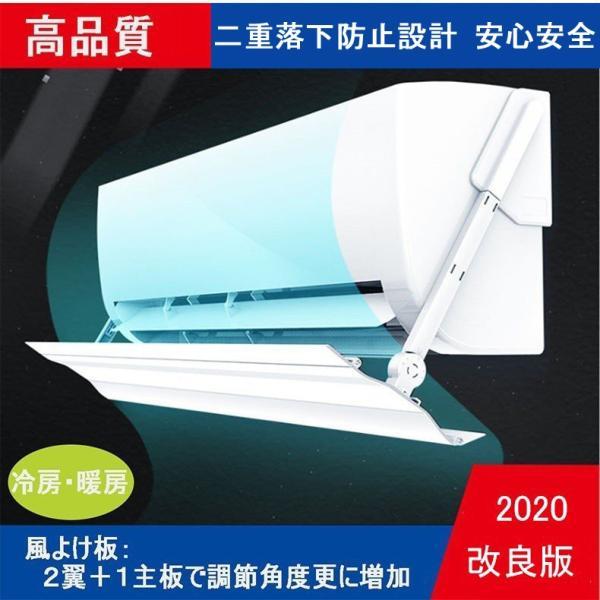 エアコン用風よけカバー エアコン エアコンカバー 室内機  風避け 風向き角度調節 ぶら下げる式 壁に穴あけ不要 多機種対応