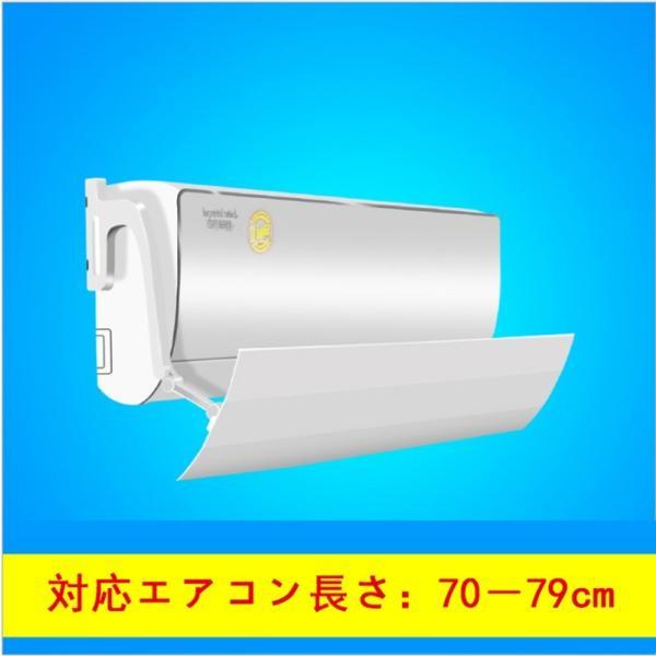 kaba13エアコン風よけカバー エアコン用風向き板 エアコンルーバー 空調風よけ 冷房暖房通用 風向き角度調節 風向きを自由に調整 風の直撃防止 |sunflower-y|11