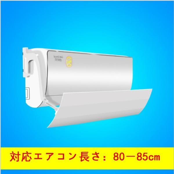 kaba13エアコン風よけカバー エアコン用風向き板 エアコンルーバー 空調風よけ 冷房暖房通用 風向き角度調節 風向きを自由に調整 風の直撃防止 |sunflower-y|12