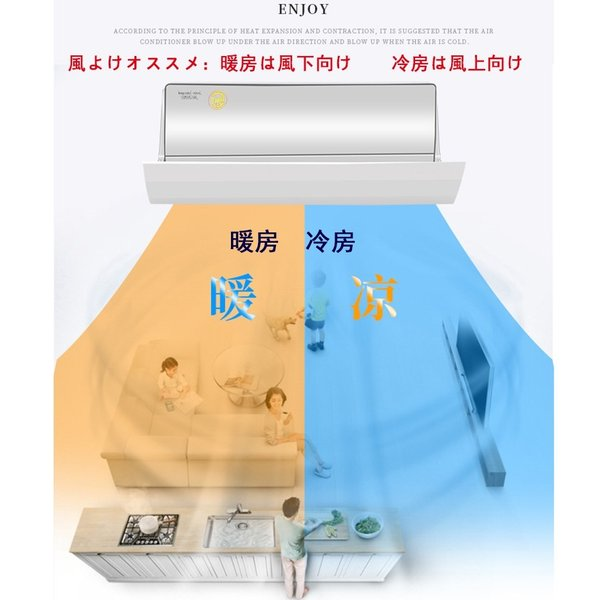 kaba13エアコン風よけカバー エアコン用風向き板 エアコンルーバー 空調風よけ 冷房暖房通用 風向き角度調節 風向きを自由に調整 風の直撃防止 |sunflower-y|03