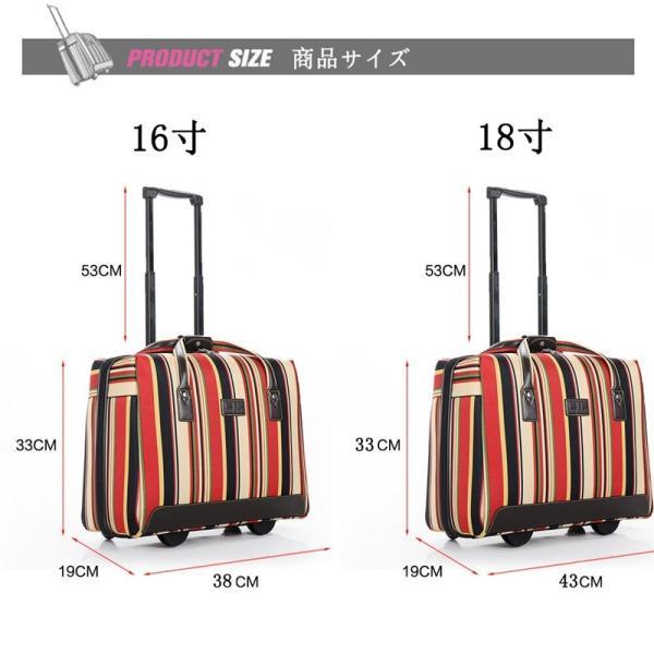 キャスター付き2WAYキャリーバッグ ミニ  スーツケース トートバッグ カジュアル  機内持ち込みキ キャリーケース 小型 人気  超軽量 大容量|sunflower-y|02