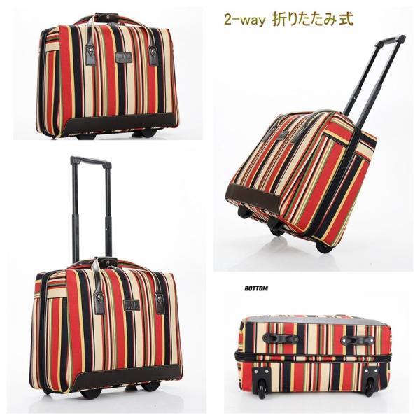 キャスター付き2WAYキャリーバッグ ミニ  スーツケース トートバッグ カジュアル  機内持ち込みキ キャリーケース 小型 人気  超軽量 大容量|sunflower-y|10