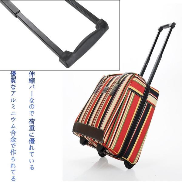 キャスター付き2WAYキャリーバッグ ミニ  スーツケース トートバッグ カジュアル  機内持ち込みキ キャリーケース 小型 人気  超軽量 大容量|sunflower-y|04