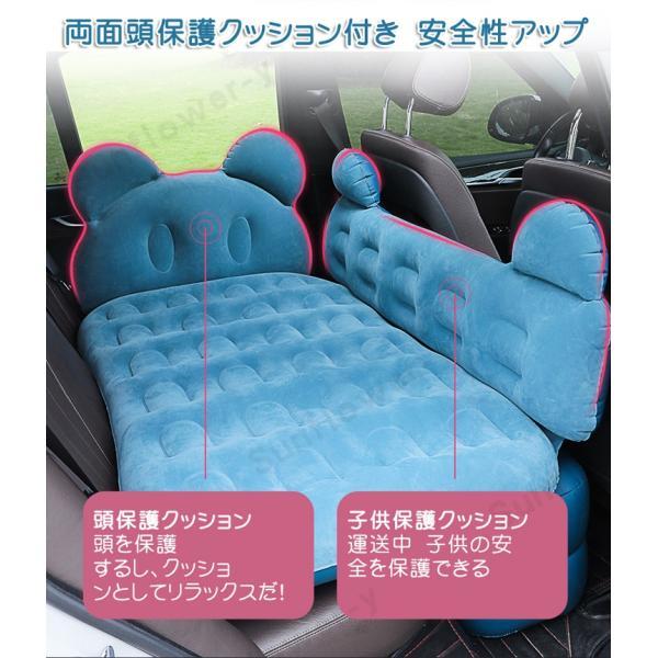 エアーベッド 車載 横幅調節可 座る寝る両方対応 車中泊  エアクッション 車載エアポンプ付き 車中ベッド 親子車中ベッド 防災グッズ|sunflower-y|12