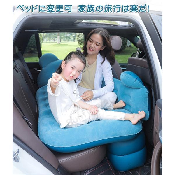 エアーベッド 車載 横幅調節可 座る寝る両方対応 車中泊  エアクッション 車載エアポンプ付き 車中ベッド 親子車中ベッド 防災グッズ|sunflower-y|04
