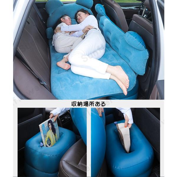 エアーベッド 車載 横幅調節可 座る寝る両方対応 車中泊  エアクッション 車載エアポンプ付き 車中ベッド 親子車中ベッド 防災グッズ|sunflower-y|06
