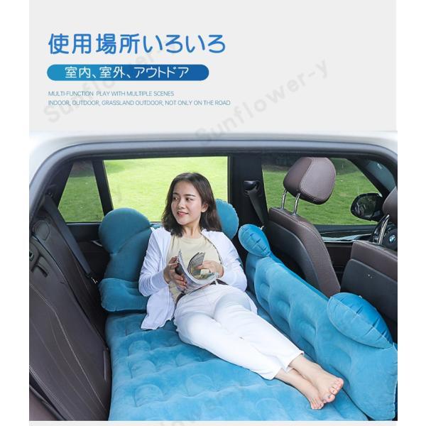 エアーベッド 車載 横幅調節可 座る寝る両方対応 車中泊  エアクッション 車載エアポンプ付き 車中ベッド 親子車中ベッド 防災グッズ|sunflower-y|07