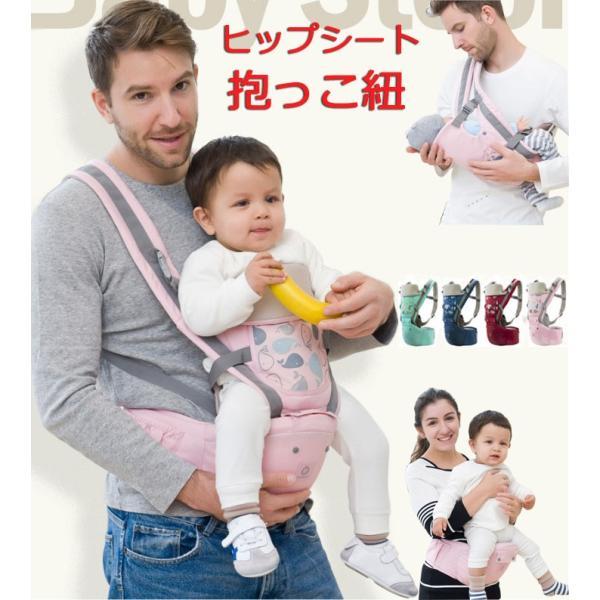 抱っこひも ヒップシード抱っこ紐 よだれカバー ベビーキャリー 出産祝い 新生児 赤ちゃん抱っこ 多機能|sunflower-y