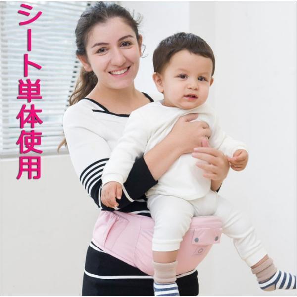抱っこひも ヒップシード抱っこ紐 よだれカバー ベビーキャリー 出産祝い 新生児 赤ちゃん抱っこ 多機能|sunflower-y|03
