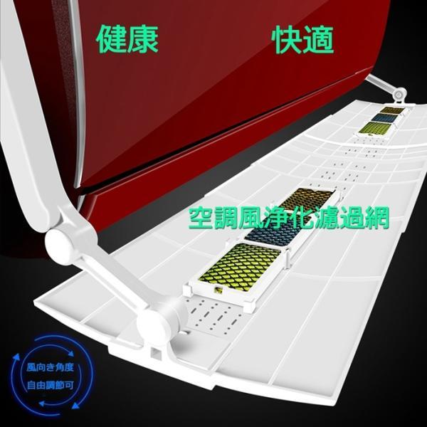 エアコン風よけカバー 伸縮式74-100cm  室内機  空調 エアコンルーバー 穴あけ不要 両面テープ不要 取り付け簡単 光触媒 空気浄化  暖房&冷房|sunflower-y|02