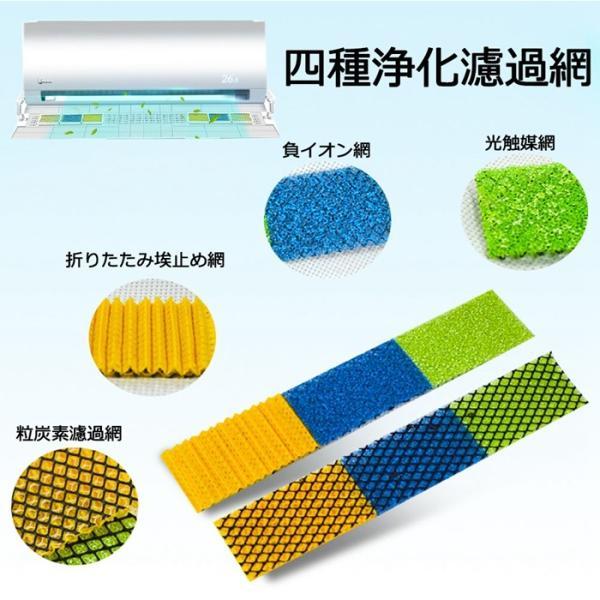 エアコン風よけカバー 伸縮式74-100cm  室内機  空調 エアコンルーバー 穴あけ不要 両面テープ不要 取り付け簡単 光触媒 空気浄化  暖房&冷房|sunflower-y|06