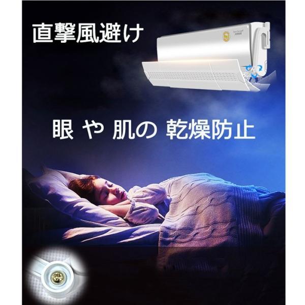 エアコン風よけカバー 伸縮式74-100cm  室内機  空調 エアコンルーバー 穴あけ不要 両面テープ不要 取り付け簡単 光触媒 空気浄化  暖房&冷房|sunflower-y|07