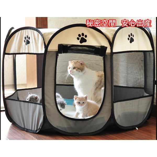 ペットハウス ペットテント ペットケージ 犬 猫 八面メッシュサークル 折りたたみ式 室内   室外|sunflower-y|03