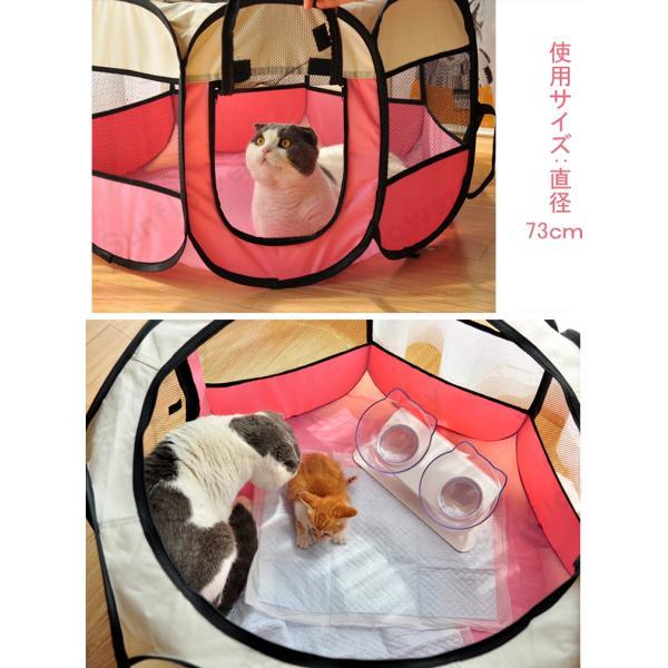 ペットハウス ペットテント ペットケージ 犬 猫 八面メッシュサークル 折りたたみ式 室内   室外|sunflower-y|09